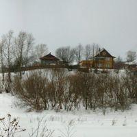 Kologriv, Kitenga rivero, Кологрив