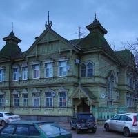 Кострома: ул. Симановского, Кострома