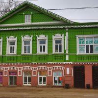 Кострома: ул. Советская, Кострома