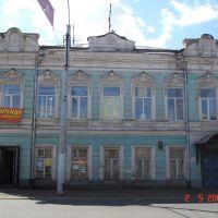 House on Sovetskaia st., Кострома
