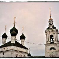 Rusia  Kostroma   monestir de Ipatievsky., Кострома