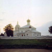 Кострома. Ильинская церковь на Городище. (фото 1991г.), Кострома