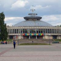 Цирк / Circus (23/06/2007), Кострома