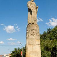 Сусанин Иван, Кострома