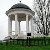 Кострома. Беседка Островского.  Kostroma.  The  Ostrovskys Arbour, Кострома