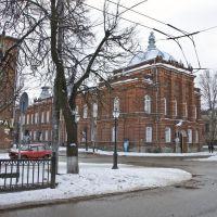 Prospect Mira / проспект Мира, Кострома
