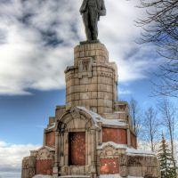 Lenin. Demonic image, Кострома