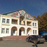 Дом Культуры, Красное-на-Волге