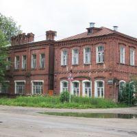 Макарьев, Макарьев