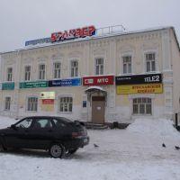 Макарьев http://starcom68.livejournal.com/1020810.html, Макарьев