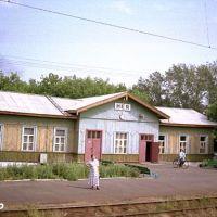 Нея, вокзал, Нея