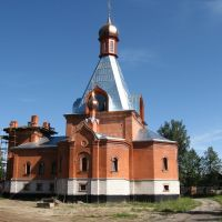 St.Spyridon Orthodox Church, Нея