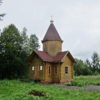 Георгиевская часовня в селе Павино., Павино