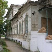Усадьба купца Третьякова (Farmstead of merchant Tretyakova), Судиславль