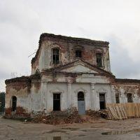Успенская церковь города Судиславля., Судиславль