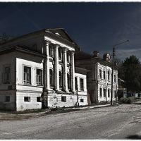 Старые дворцы.., Судиславль