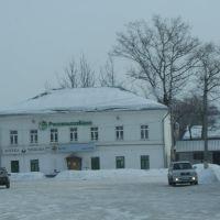Центр Судиславля, Судиславль