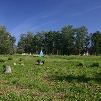 Центральная площадь Чухломы., Чухлома
