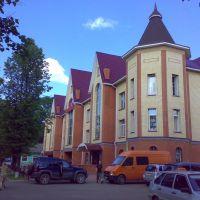 ТЦ Центральный, Шарья