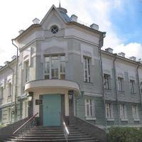 Банк, Шарья