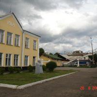 Станция Шарья, Костромская обл., Шарья
