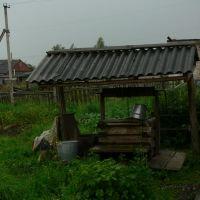 Колодец у дома, ул. Советская, Шарья