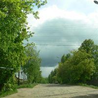 Улица Набережная (от Советской), Шарья