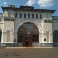 Вокзал, Шарья