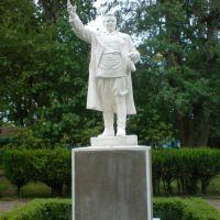Памятник в парке, Курганинск