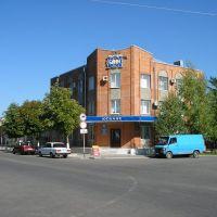 Юг Банк 23.08.2005, Курганинск