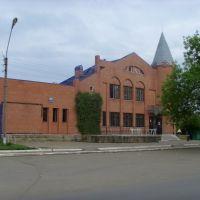 пекарня, Курганинск