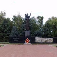 Вечный Огонь, Курганинск