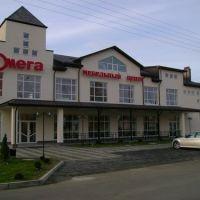 Торговый центр Омега, Курганинск
