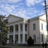 Дворец культуры, Курганинск