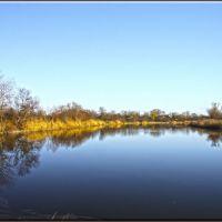 Пруд... - Pond..., Курганинск