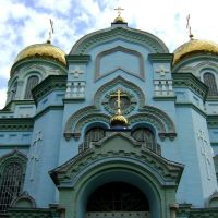 Храм - Kirche, Курганинск