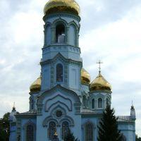 Звонница..., Курганинск