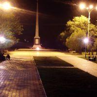 Парк Победы, Абинск
