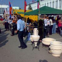 день города, Абинск