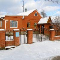 Абинск, ул Мичурина 59, Абинск