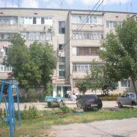 Двор ул.Советов 150, Абинск
