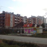 улица Красноармейская, Абинск