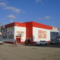 Магнит в центре Абинска, Абинск