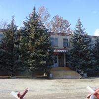 Абинский военкомат, Абинск