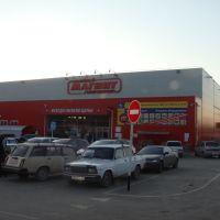 Гипермаркет Магнит, Абинск