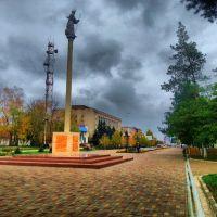 Абинск, центральная площадь, Абинск