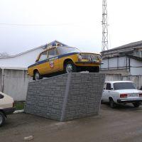 Рота ДПС. Милицейский раритет / The police rarity, Абинск