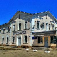 Абинское управление геофизических работ (каратажка), Абинск