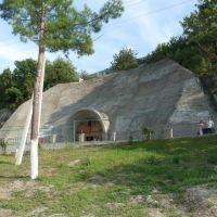 хранилище Шампанского в скалах, Абрау-Дюрсо