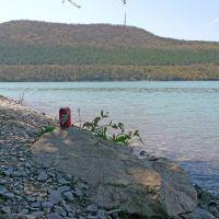 Abrau lake and Dr.Pepper, Абрау-Дюрсо